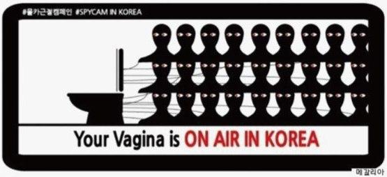 勢い 韓国 2ch
